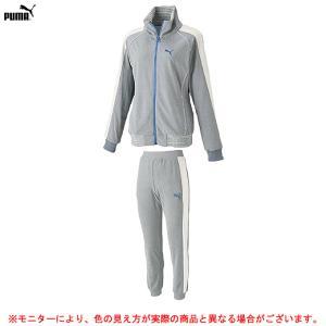 PUMA(プーマ)トレーニングジャケット パンツ 上下セット(514767/514768)パイルジャージ スポーツ フィットネス カジュアル レディース|mizushimasports