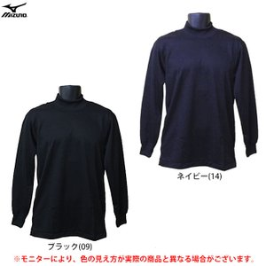 MIZUNO(ミズノ)ハイネック 長袖アンダーシャツ(52CA680)野球 ベースボール メンズ mizushimasports