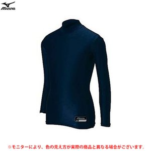 MIZUNO(ミズノ)長袖 ハイネック フィットアンダーシャツ ジュニア(52CJ969) 野球