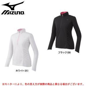 MIZUNO(ミズノ)アイスタッチ W's 長袖シャツ(52JA4230) スポーツ 涼感素材 フィットネス レディース|mizushimasports