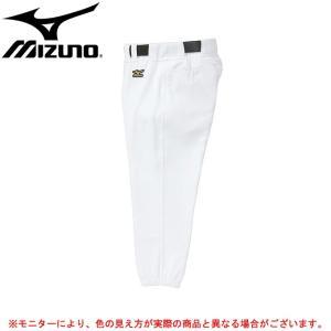 MIZUNO(ミズノ)スペアパンツ レギュラータイプ(52PW78901) ユニフォーム 一般用 野球 パンツ 練習着 男性用 メンズ 【返品・交換不可商品】