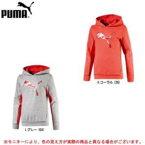 PUMA(プーマ)フーディスウェット(594694) スポーツ パーカー 女児用 ガールズ 子供用 ...