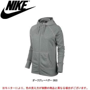 NIKE(ナイキ)OBSESSED フレンチテリー フルジップフーディ(614695) スポーツ パーカー レディース mizushimasports