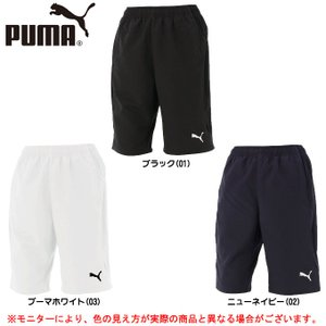 PUMA(プーマ)Jr.トレーニングショーツ(655270)スポーツ サッカー フットサル プラクテ...