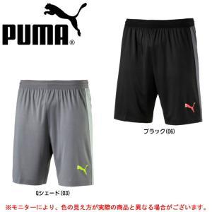 【最終処分大特価】PUMA(プーマ)EVO TRGテックショーツ(655506)サッカー フットボール フットサル ハーフパンツ メンズ|ミズシマスポーツ株式会社