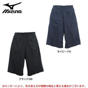 MIZUNO(ミズノ)アイスタッチ ハーフパンツ(73WF531) スポーツ トレーニング 涼感素材 メンズ|mizushimasports