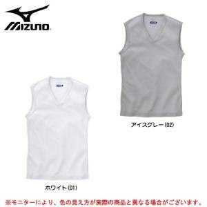 MIZUNO(ミズノ)アイスタッチ Vネックノースリーブシャツ(75CH305) スポーツ サマーアンダー 涼感素材 メンズ|mizushimasports