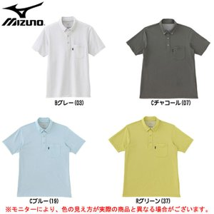 MIZUNO(ミズノ)アイスタッチ スーパークール B.D. ポロシャツ(A2JA5053)スポーツ トレーニング 吸汗速乾 メンズ|mizushimasports