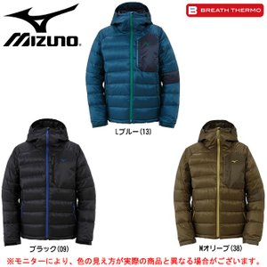 MIZUNO(ミズノ)ブレスサーモ ベルグテック ジャケット(A2JE5542)BREATH THERMO カジュアル スポーツ メンズ|mizushimasports