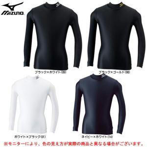 MIZUNO(ミズノ)バイオギアシャツ(ジュニアハイネック長袖)(A35BS250)スポーツ 野球 ...