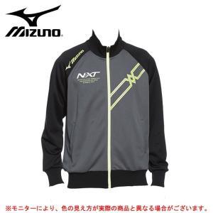 MIZUNO(ミズノ)ウォームアップシャツ ジャージ(A60SB360)スポーツ ジャージ ジャケット トレシャツ 男性用 メンズ|mizushimasports