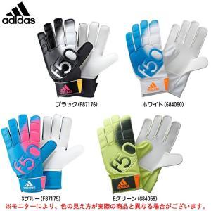 adidas(アディダス)43 F50 トレーニング キーパーグローブ(AK624)サッカー ゴールキーパー ジュニア 一般用