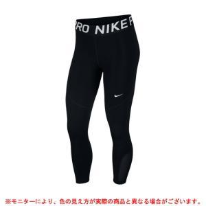 NIKE(ナイキ)ウィメンズ ナイキプロ クロップ タイツ(AO9973)NIKE PRO コンプレ...