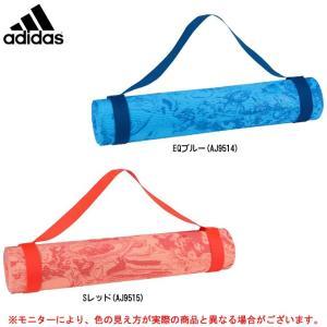 adidas(アディダス)パフォーマンスヨガマット(APK22)ストレッチ 柔軟 レディース|mizushimasports