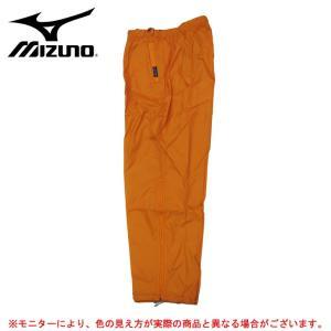 【訳あり】MIZUNO(ミズノ)Berg 軽量 トレイルパンツ(73PF305)撥水 スポーツ 登山 トレッキング ウォーキング 防風 軽量 男性用 メンズ|mizushimasports