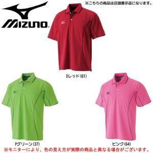 【店頭展示訳あり商品】MIZUNO(ミズノ)ゲームシャツ(A75HB211)テニス スポーツ ポロシャツ ユニセックス|mizushimasports