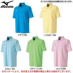 【店頭展示訳あり商品】MIZUNO(ミズノ)ポロシャツ(A75HM130)テニス スポーツ ポロシャツ ユニセックス|mizushimasports