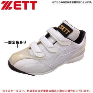 【店頭展示訳あり商品】ZETT(ゼット)ラフィエットQX(B-BSR8592) 野球 ソフトボール トレーニングシューズ|mizushimasports