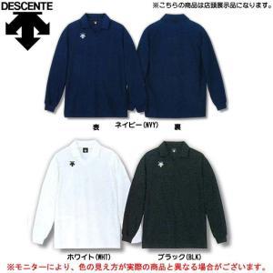 【在庫処分品】DESCENTE(デサント)長袖バレーシャツ(DSS4308)バレー バレーボール ウェア 一般用|mizushimasports
