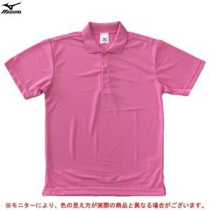 ■品番 MIZUNO-POLO-PNK  ■商品説明 シンプル&ベーシックな無地ポロシャツです。 吸...