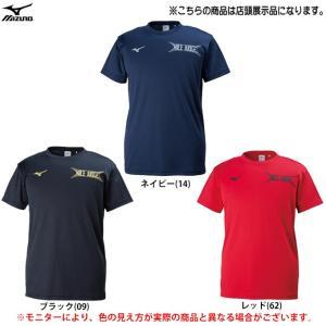 【店頭展示訳あり商品】MIZUNO(ミズノ)グラフィックTシャツ(V2MA8084)バレー バレーボ...