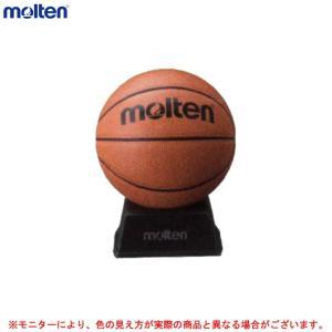 molten(モルテン)バスケットサインボール(B2C501)スポーツ バスケット ボール サインボ...