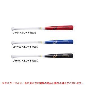 ■品番 BB17T1  ■商品説明 アシックスのトレーニング用合竹バットです。  実打可能  ■素材...