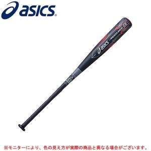 ASICS(アシックス)軟式用FRP製バット テックエースEX(BB4014)野球 トップバランス 一般用