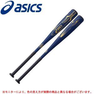 ASICS(アシックス)少年軟式用FRP製バット SUPER TECH ACE(BB8405) 野球 カーボンバット ジュニア 2014年