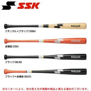 SSK(エスエスケイ)硬式用木製バット リーグチャンプ プロモデル BAMBOO(BBT1717F)野球 ベースボール 竹バット 一般用