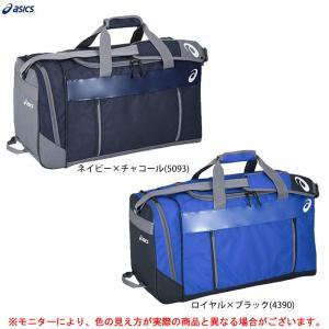 ASICS(アシックス)ツアーバッグM(BEA261)約54L 野球 バッグ かばん 遠征バッグ ボストンバッグ 用具バッグ ミドルバッグ