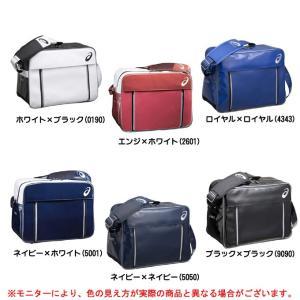ASICS(アシックス)エナメルゲームバッグ(BEA460)スポーツ バッグ ショルダーバッグ 部活 一般用|mizushimasports