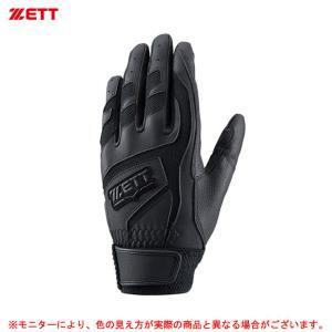 ZETT(ゼット)バッティング手袋 両手組(BG557HS)野球 高校野球対応 バッティンググローブ 一般用