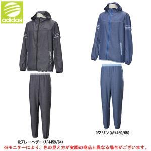 adidas(アディダス)フード付き ツイルジップ クロス パーカー 上下セット(BIO23/BIO25)adidas NEO トレーニング メンズ|mizushimasports