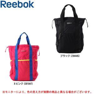 Reebok(リーボック)ダンストート バッグ(BJ996)スポーツ スポーツバッグ