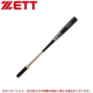 ZETT(ゼット)スイング矯正用 木製トレーニングバット(BTT100)野球 マスコットバット 実打...