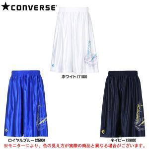 CONVERSE(コンバース)プラクティスパンツ(CB271813)バスケットボール ハーフパンツ メンズ|mizushimasports