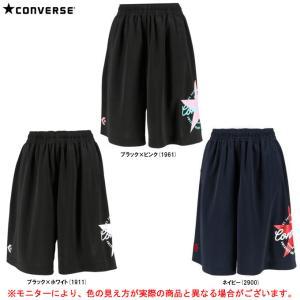 CONVERSE(コンバース)ウィメンズ プラクティスパンツ(CB301855)バスケットボール バスケ ハーフパンツ 短パン 吸汗速乾 レディース|ミズシマスポーツ株式会社