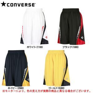 CONVERSE(コンバース)Jr.プラクティスパンツ(CB471804)バスケットボール ハーフパンツ ジュニア|mizushimasports