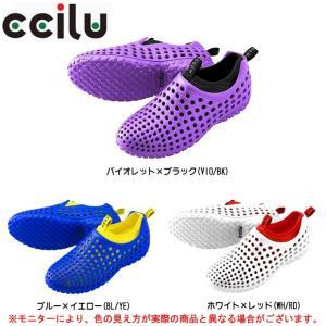 ccilu(チル)ccilu-amazon2 am2(ccilu-am2) リラックスシューズ