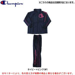Champion(チャンピオン)ジュニア ウォームアップスーツ 上下セット(CDW904S)トレーニング スポーツ ジュニア キッズ