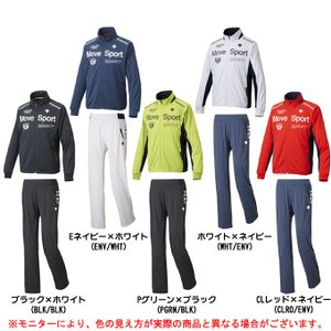DESCENTE(デサント)ドライトランスファー トレーニングジャケット パンツ 上下セット(DAT1750/DAT1750P)Move Sport メンズ|mizushimasports