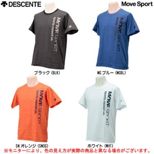 DAT-5358:デサント ハーフスリーブシャツ  ■素材 タフストレッチ天竺(ポリエステル100%...