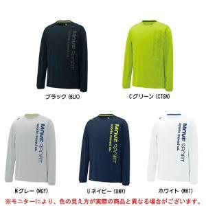■品番 DAT-5361L  ■素材 MVSドライ天笠(ポリエステル100%)  ■カラー ブラック...