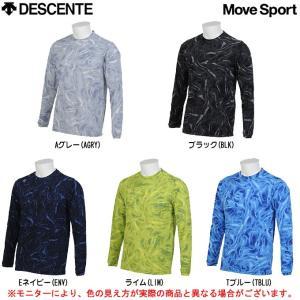 DAT-5553L:デサント タフティーロングスリーブシャツ(3Dカモ柄)  ■素材 タフストレッチ...