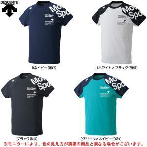 DESCENTE(デサント)BRZ+ ハーフスリーブシャツ(DAT5728)Move Sport Tシャツ メンズ