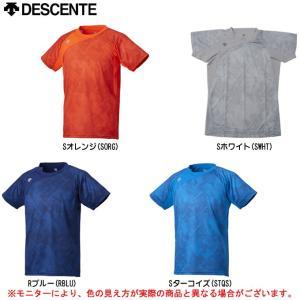 ■品番 DAT-5758  ■商品説明 衿脇など発汗の多い部分に高通気メッシュを配置し、 グラフィッ...