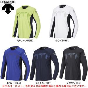 DESCENTE(デサント)MOTION FREE ロングスリーブシャツ(DAT5759L)スポーツ...