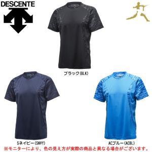 DESCENTE(デサント)大谷コレクション 半袖ベースボールシャツ(DB119)大谷翔平着用モデル...