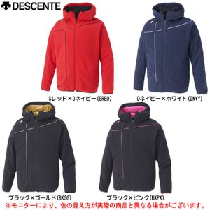 DESCENTE(デサント)フリースジャケット(DBX2660B)野球 ソフトボール トレーニング ジャケット メンズ mizushimasports